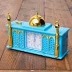アザーン目覚まし時計−モスク 青 / エスニック インド アジア 雑貨