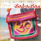 ショッピング手作り / バッグ ポーチ エスニック アジア インド サドゥー バババッグ ショルダーバッグ 手作り