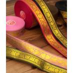 (訳ありセール品)ザリの中幅チロリアンテープ メーター売り(約4cm) / アジア 布 インド ファブリック エスニック ボーダー