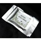 メヘンディ ヘナパウダー / hena化粧品 インド コスメ アーユルヴェーダ ヘナタトゥ インドのハーブ