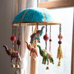 ハンギング ぞう 象 (5色展開)ゾウのハンギング1連 23cm モビール アジア アジアン 飾り エスニック インド
