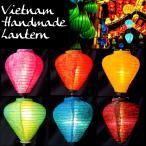 ホイアンランタン ランプ 提灯 インテリア ベトナム伝統のホイアン・ランタン(提灯) ほおずき型 小