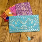 封筒 インド チマンラール インドの封筒 GAJENDRA Chimanlals プレゼント 手紙 ポストカード エンベロープ envelope