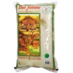 ジャスミンライス おまかせ送料無料 寺院ブランド タイ料理 米 5Kg Jasmin Rice (BUAYAI RICE) 5kg 粉 豆