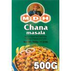インドカレー スパイスミックス マサラ チャナ・マサラ スパイスMix 500g 大サイズ (MDH) アジアン食品