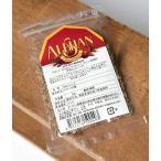 クミンシード パウダー スパイス (オーガニック)クミンシードー Cumin Seed (20g) アジアン食品
