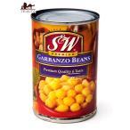 ひよこ豆 S&W アメリカ チャナ 缶詰 Garbanzo Beans (439g) ダル 豆加工品 キャッサバ アジアン食品 エスニック食材