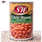 チリ ビーンズ 缶詰 Chili Beans (439g) S&W / エスニック アジア インド 食品 食材 豆 豆加工品 キャッサバ メキシコ料理