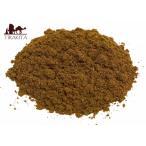 スターアニス 八角 スパイス スターアニスパウダー Star Anise Powder(20gパック) インド カレー アジアン食品 エスニック食材