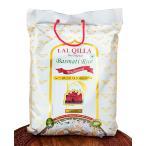 バスマティライス 高級品 5kg − Basmati Rice (LAL QILLA) / レビューでタイカレープレゼント