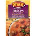コフタカリー Kofta Curry スパイス ミックス 50g (Shan) / カレーエスニック アジア インド 食品 食材 中近東 アラブ トルコ