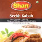 ケバブ Shan パキスタン料理 カレー シークケバブ スパイス ミックス 50g (Shan) ハラル BBQ 食品 エスニック アジアン
