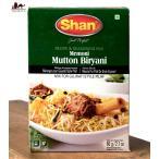 混ぜご飯・炊込みご飯の素 Shan パキスタン料理 カレー メモニマトン ビリヤニミックス Memoni Biryani 60g (Shan)