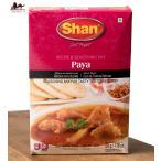 パヤカレー Paya curry スパイス ミックス 50g (Shan) / スパイスエスニック アジア インド 食品 食材 中近東 アラブ トルコ