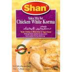 チキンホワイト コルマ スパイスミックス 40g (Shan) / レビューで50円クーポン進呈 カレー スパイスエスニック アジア インド