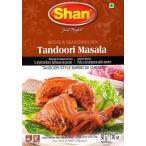 タンドリーチキン Shan パキスタン料理 カレー タンドリーチキンマサラ 50g (Shan) スパイス ミックス インド料理の素 簡単 便利