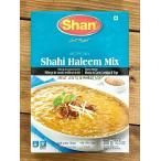 スペシャル シャヒハリーム ミックス 300g (Shan) / レビューで100円クーポン進呈 カレー スパイスエスニック アジア インド
