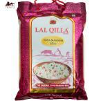 バスマティライス LAL QILLA インド料理 ソナ マスリ 5kg − sona masoori (LAL QILLA) 南インド 米