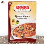 キーマ マサラ スパイス ミックス (AHMED) / カレールー スパイスエスニック アジア インド 食品 食材 中近東 アラブ トルコ
