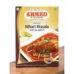 ニハリ (Nihari) カレー スパイス ミックス (AHMED) / エスニック アジア インド 食品 食材 中近