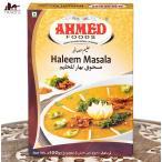 ハリーム マサラ スパイスミックス (AHMED) / カレールー スパイスエスニック アジア インド 食品 食材 中近東 アラブ トルコ