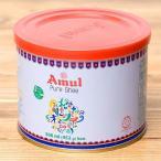 ギー ピュア 500ml 小サイズ Pure Ghee (Amul) / ghee バターエスニック アジア インド 食品 食材 スパイス カレー