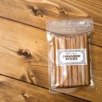 シナモンスティック スリランカ産 カシア 40g Cinamon Stick (Ayurvedic Life) インド スパイス カレー アジアン食品 エスニック食材