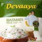バスマティライス 5Kg Devaaya Basmati Rice (DAAWAT) / タイ米 おまかせ送料無 レビューでタイカレープレゼント