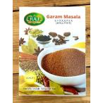 ガラムマサラ スパイスMix 500g 大サイズ (RAJ) / ガラムマサラエスニック アジア インド 食品 食材 レトルト カレー