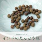 えんどう豆 グリンピース 1000g 業務用 Small Green Peas ケラウ (1kg) マタル Mattal スパイス カレー
