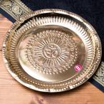 ブラスオーン皿 中 / 皿エスニック アジア インド 食品 食材 カレー皿 ターリー チャイ チャイカップ 礼拝