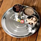 カレー皿 約23.5cm 重ね収納ができるタイプ / パスタ 皿エスニック アジア インド 食品 食材 ターリー チャイ チャイカップ 大皿