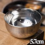 丸底のカレー小皿(約5.7cm×約2.9cm)極小サイズ アチャールボウル / インドエスニック アジア 食品 食材 カレー皿 ターリー