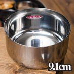 カレー小皿(約9.1cm×約4.5cm)大サイズ ライスボウル / インドエスニック アジア 食品 食材 カレー皿 ターリー チャイ
