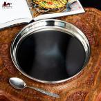 カレー大皿 28.5cm 重ね収納ができるタイプ / エスニック アジア インド 食品 食材 カレー皿 ターリー チャイ チャイカップ