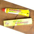 スリランカのアーユルヴェーダ歯磨き粉 スピルヴィッキー (SUPIRVICKY) (SIDDHALEPA) / 歯ブラシ化粧品 インド コスメ