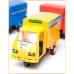 インドの働く車 オート三輪 黄(Mahindra Champion) / おもちゃエスニック アジア 雑貨 トイ 乗り物 自動車 centy toys