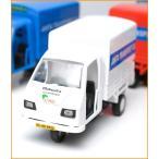 インドの働く車 オート三輪 白(Mahindra Champion) / おもちゃエスニック アジア 雑貨 トイ 乗り物 自動車 centy toys
