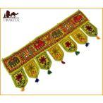 インドの飾りのれん (花・象・タッセル)黄緑 アソート / アジアン 布 ファブリック エスニッ