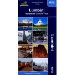 地図 ルンビニ Lumbini LUMBINI / Buddhist Circuit Tour 巡礼用地図(ルンビニ) インド 旅行 観光 ガイドブック マップ 時刻表 本 印刷物 ステッカー