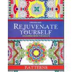 元気になる大人のぬりえ イスラム幾何学もよう Rejuvenate Yourself Patterns / インド 本 印刷物 ステッカー