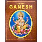 Shree Ganesh ガネーシャ神話の絵本 / インド 印刷物 ステッカー ポストカード ポスター 書籍 子供 コミック 漫画 マンガ 神様