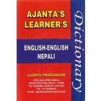 タイ語やヒンディー語をはじめとして、アジアやアラビア圏の言