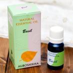 バジル(BASIL)の香り オウロシカアロマオイル / アロマオイルお香 インセンス インド アジア エスニック アウロシカ auroshikha
