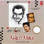 we love Kishore Kumar / 映画音楽 インド音楽 CD 民族音楽 フィルミー リミックス ベスト