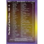 The Best of Tamil Films Vol. 2 (MP3CD) / 映画音楽インド音楽 民族音楽 フィルミー リミックス ベスト ミュージック