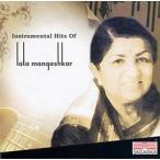 Instrumental Hits Of Lata Mangeshkar CD / 映画音楽インド音楽 民族音楽 フィルミー リミックス ベスト ミュージック