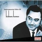 Instrumental Hits Of Kishore Kumar CD / 映画音楽 インド音楽 民族音楽 フィルミー リミッ