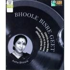 Bhoole Bisre Geet Asha Bhosle MP3CD / 映画音楽インド音楽 民族音楽 フィルミー リミックス ベスト ミュージック インド映画