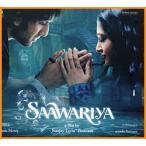 Saawariya CD / 映画音楽 インド音楽 民族音楽 インド映画 レビューでタイカレープレゼント